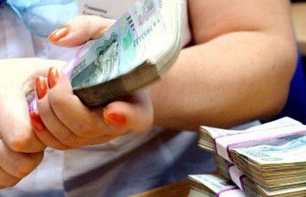 Кредит на карту онлайн в Украине Взять деньги в займ на